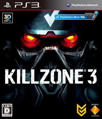 キルゾーン3 PS3 coverM (BCJS30066)