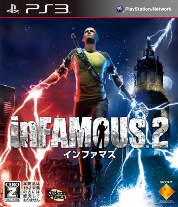 インファマス2 PS3 coverM (BCJS30075)