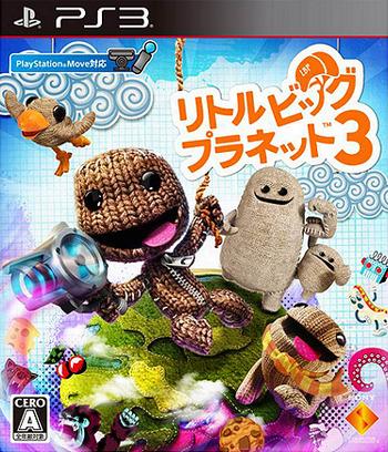 PS3 coverM (BCJS30095)