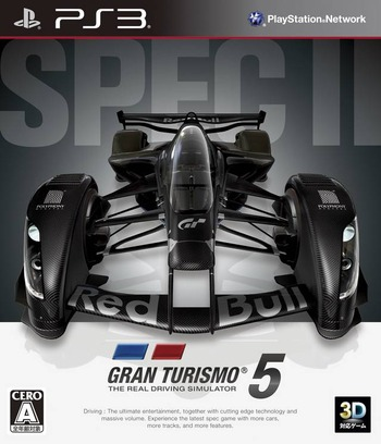 グランツーリスモ5 Spec II PS3 coverM (BCJS30100)