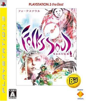 フォークスソウル (PlayStation 3 the Best) PS3 coverM (BCJS70002)