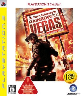 レインボーシックス:ベガス (PlayStation 3 the Best) PS3 coverM (BLJM55001)