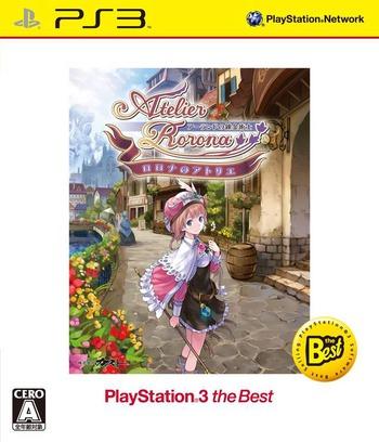 ロロナのアトリエ~アーランドの錬金術士~ (PlayStation 3 the Best) PS3 coverM (BLJM55018)
