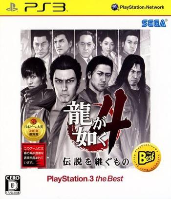 PS3 coverM (BLJM55021)