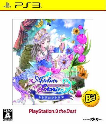 トトリのアトリエ ~アーランドの錬金術士2~ (PlayStation 3 the Best) PS3 coverM (BLJM55024)