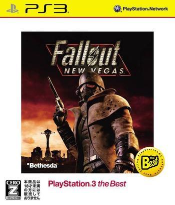 フォールアウト ニューベガス (PlayStation 3 the Best) PS3 coverM (BLJM55030)