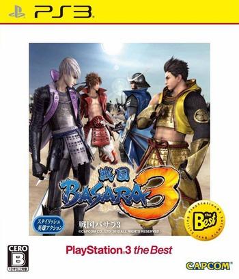 PS3 coverM (BLJM55033)