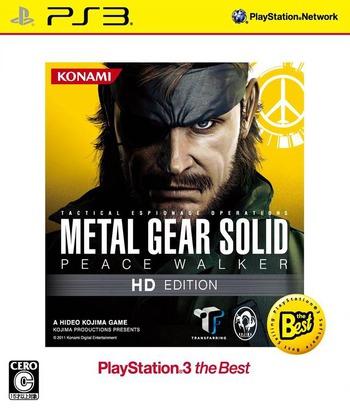 PS3 coverM (BLJM55055)