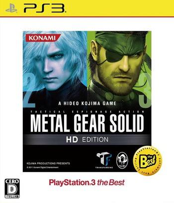 PS3 coverM (BLJM55056)