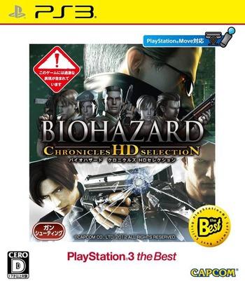 PS3 coverM (BLJM55064)