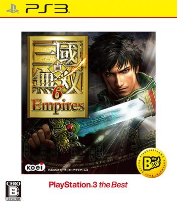 PS3 coverM (BLJM55066)