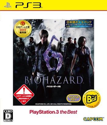 PS3 coverM (BLJM55069)