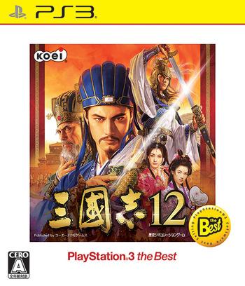 PS3 coverM (BLJM55075)