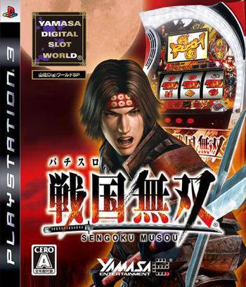PS3 coverM (BLJM60033)