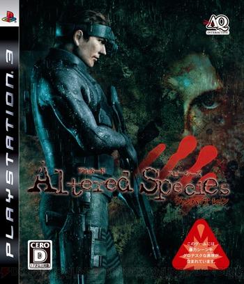 ヴァンパイア レイン アルタードスピーシーズ PS3 coverM (BLJM60060)
