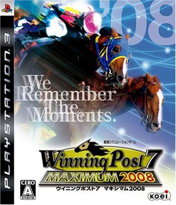 PS3 coverM (BLJM60067)