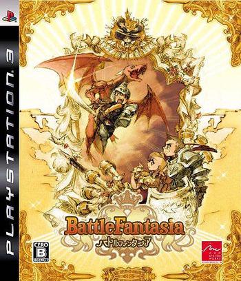 バトルファンタジア PS3 coverM (BLJM60077)