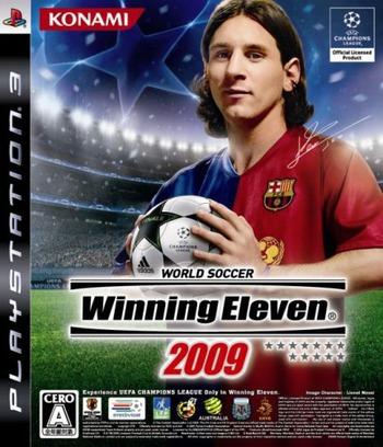 ワールドサッカー ウイニングイレブン 2009 PS3 coverM (BLJM60098)