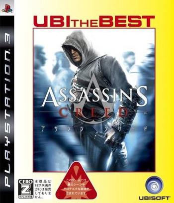 PS3 coverM (BLJM60110)