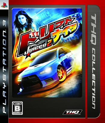 ドリフトナイツ:Juiced2 (THQ Collection) PS3 coverM (BLJM60127)