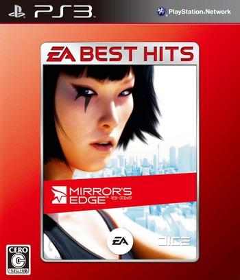 PS3 coverM (BLJM60181)