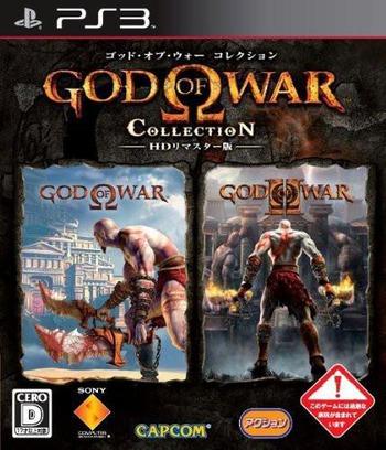 ゴッド・オブ・ウォー コレクション PS3 coverM (BLJM60200)