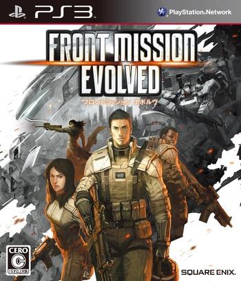 フロントミッション エボルヴ PS3 coverM (BLJM60206)