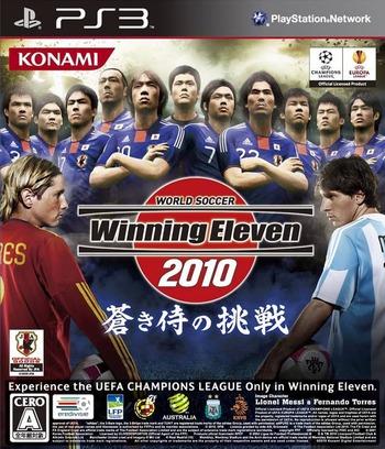PS3 coverM (BLJM60224)