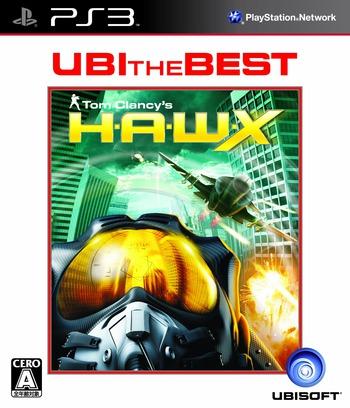 PS3 coverM (BLJM60225)