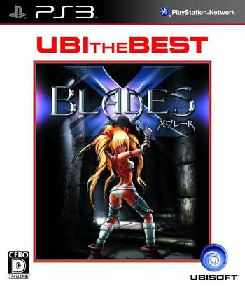 PS3 coverM (BLJM60226)