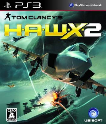 PS3 coverM (BLJM60242)