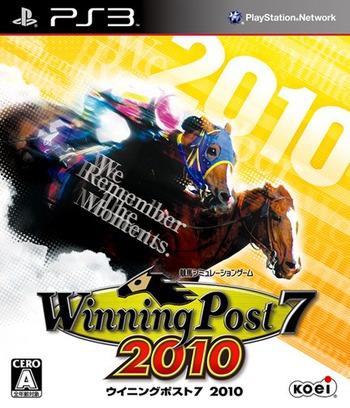 PS3 coverM (BLJM60263)