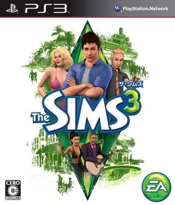 PS3 coverM (BLJM60285)
