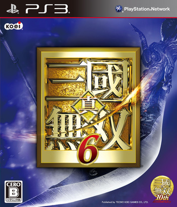 PS3 coverM (BLJM60291)