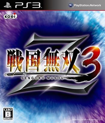 PS3 coverM (BLJM60313)