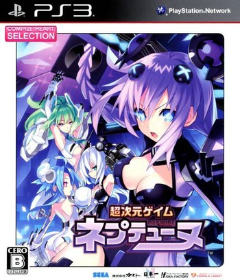 超次元ゲイム ネプテューヌ Neptune (Compile Heart Selection) PS3 coverM (BLJM60377)