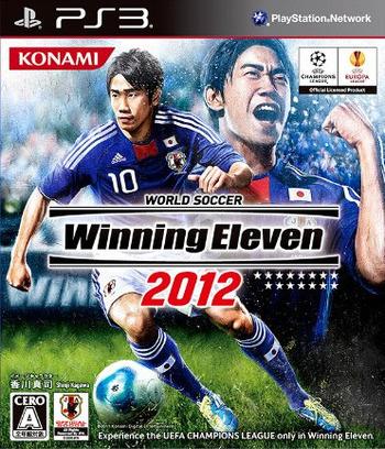 ワールドサッカーウイニングイレブン2012 PS3 coverM (BLJM60385)