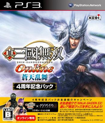 PS3 coverM (BLJM60397)