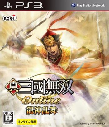 PS3 coverM (BLJM60453)