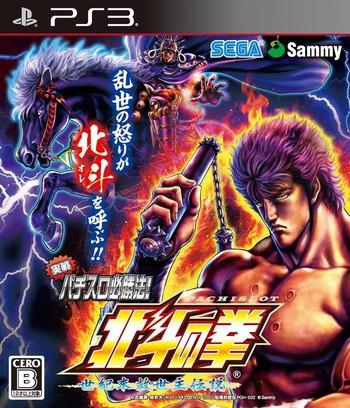 PS3 coverM (BLJM60468)