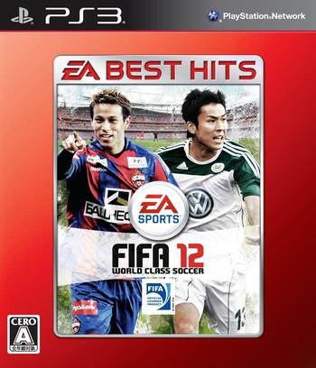 PS3 coverM (BLJM60472)