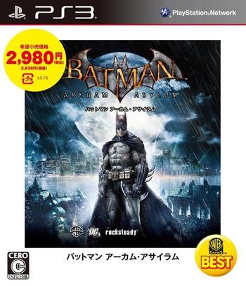 PS3 coverM (BLJM60496)