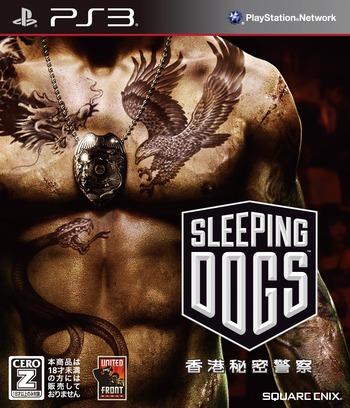 PS3 coverM (BLJM60501)