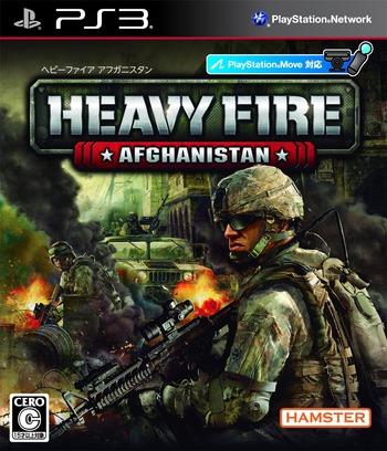 PS3 coverM (BLJM60504)