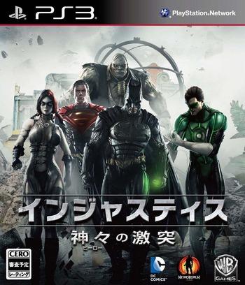 Injustice: Kamigami no Gekitotsu PS3 coverM (BLJM60515)