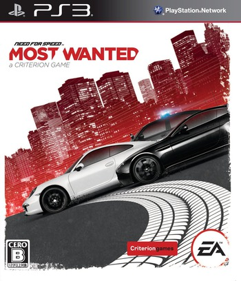 PS3 coverM (BLJM60519)