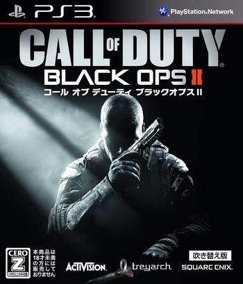 PS3 coverM (BLJM60549)