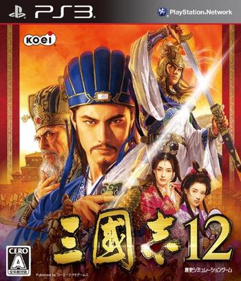 三國志 12 PS3 coverM (BLJM60550)