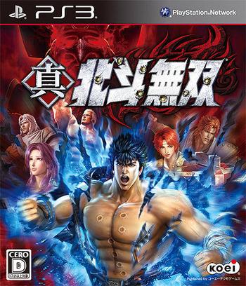 PS3 coverM (BLJM60553)