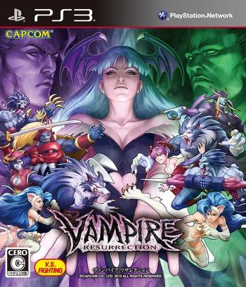 PS3 coverM (BLJM60567)